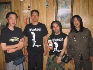 003. YACØPSÆ - ''Live @ Redrum, Providence, USA, 01.06.2006''
