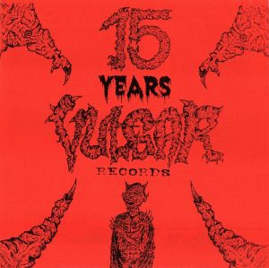 04. VARIOUS ARTISTS - ''15 years ...'' 7'' EP