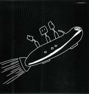 VARIOUS ARTISTS - ''dhy050'' 12'' LP + CD-R (Front)