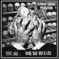 VARIOUS ARTISTS - ''Make noise, not money'' CD-R